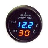 โปรโมชั่น Unlimit 3 In 1 ที่วัดโวลท์ วัดอุณหภูมิในรถ ช่องชาร์จUsb เสียบช่องจ่ายไฟรถ Black