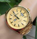 ซื้อ Us Submarine นาฬิกาข้อมือ รุ่น J100 M Dd Gold ถูก ใน กรุงเทพมหานคร