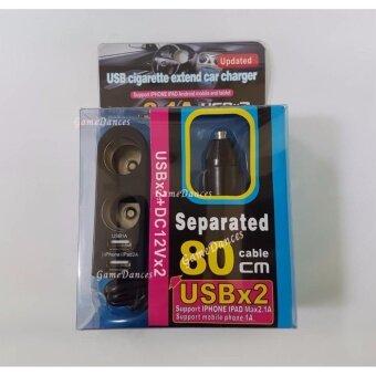 USB Charging Port เพิ่มที่จุดบุหรี่ในรถยนต์เป็น 2 Socket และช่องเสียบที่ชาร์จแบตในรถยนต์ usb 2 port 3100mA (สีดำ)