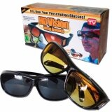 ราคา แว่นตาขับรถกลางคืน กลางวัน กันแดด กัน Uv รุ่น Hd Vision Wrap Arounds เป็นต้นฉบับ