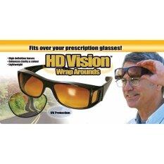 ขาย แว่นครอบตาสำหรับกลางคืน แว่นตากันแดด กัน Uv ระดับความชัดเอชดี ไฮเด็ป ใช้ได้ทั้งขับรถกลางวัน และกลางคืน รุ่น Hd Vision Wrap Arounds ออนไลน์ ใน สมุทรปราการ