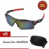 ซื้อ แว่นกันแดดขี่จักรยาน กีฬากลางแจ้ง Uv400 สีดำ แดง เลนส์ปรอท แถมฟรีกล่องใส่แว่นตา ถูก กรุงเทพมหานคร