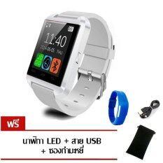 ขาย Uwatch นาฬิกา Bluetooth Smart Watch รุ่น U8 White แถมฟรี นาฬิกา Led ระบบสัมผัส คละสี ใน กรุงเทพมหานคร