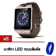 Uwatch นาฬิกาโทรศัพท์ รุ่น A9 (GOLD) แถมฟรี นาฬิกา LED ระบบสัมผัส (คละสี)