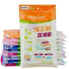 ราคา Vacuum Bag ถุงสูญญากาศ ขนาด50 70 Cm เซต 4 ใบ ออนไลน์ กรุงเทพมหานคร