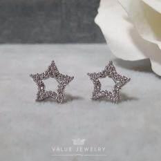ขาย Value Jewelry ต่างหูแฟชั่นประดับเพชร Cz รุ่น Er1009 White Gold Plated ใหม่
