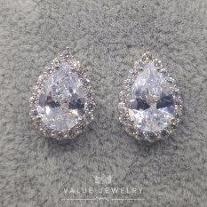ส่วนลด Value Jewelry ต่างหูแฟชั่นประดับเพชร Cz รุ่น Er1055 White Gold Plated Value Jewelry ใน กรุงเทพมหานคร