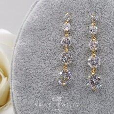 ราคา Value Jewelry ต่างหูแฟชั่นประดับเพชร Cz รุ่น Er1088 Gold Plated ถูก