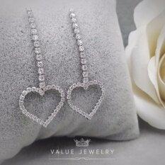 ขาย Value Jewelry ต่างหูแฟชั่นประดับเพชร Cz รุ่น Er1108 White Gold Plated Value Jewelry เป็นต้นฉบับ