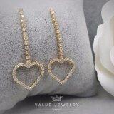 ราคา Value Jewelry ต่างหูแฟชั่นประดับเพชร Cz รุ่น Er1109 Gold Plated เป็นต้นฉบับ Value Jewelry