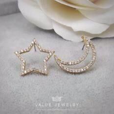 ส่วนลด Value Jewelry ต่างหูแฟชั่นประดับเพชร Cz รุ่น Er1114 Gold Plated