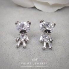 Value Jewelry ต่างหูแฟชั่นประดับเพชร Cz รุ่น Er1120 White Gold Plated Value Jewelry ถูก ใน กรุงเทพมหานคร