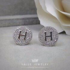 ขาย Value Jewelry ต่างหูแฟชั่นประดับเพชร Cz รุ่น Er1161 White Gold Plated Value Jewelry