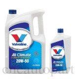 ซื้อ Valvoline น้ำมันเครื่อง All Climate Sae 20W 50 4ลิตร ฟรี 1ลิตร ถูก กรุงเทพมหานคร