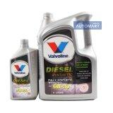 โปรโมชั่น Valvoline น้ำมันเครื่อง Diesel Synthetic Sae 5W 30 6ลิตร ฟรี1L กรุงเทพมหานคร