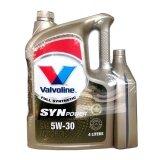ซื้อ Valvoline วาโวลีน ซินพาวเวอร์ Sae 5W 30 Api Sn Ilsac Gf 5 ออนไลน์ ไทย