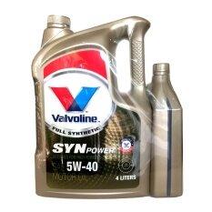 ราคา Valvoline วาโวลีน ซินพาวเวอร์ Sae 5W 40 Api Sn Ilsac Gf 5 Valvoline เป็นต้นฉบับ