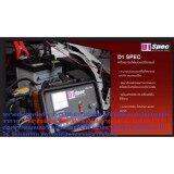 โปรโมชั่น Vauko D1 Spec Battery Charger เครื่องชาร์ทไฟแบตเตอรี่รถยนต์รุ่น D1Spec Btc 110 Ex 1 จำนวน 1 ตัว ใน กรุงเทพมหานคร