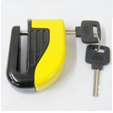 ราคา ราคาถูกที่สุด Vauko Motorcycle Disc Lock กุญแจล๊อคจานเบรค ล็อคดิสเบรค กุญแจกันขโมย สัญญาณกันขโมย จักรยาน รถจักรยานยนต์ สีเหลือง รุ่น Lock Disc 1206 Y จำนวน 1 ลูก