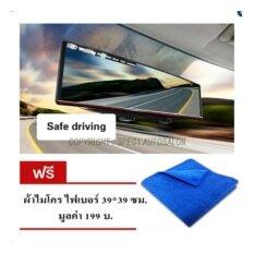 กระจกมองหลัง Victory รุ่น 270 Mm ตัดแสงในตัว ขนาด 28 7 5 3 5 ซม ใส่ได้รถทุกรุ่น ใน กรุงเทพมหานคร