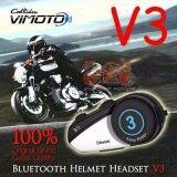 ความคิดเห็น Vimoto V3 Helmet Bluetooth Headset บูลทูธติดหมวกกันน๊อต