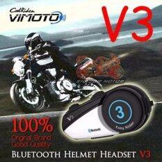 ราคา Vimoto V3 Helmet Bluetooth Headset บูลทูธติดหมวกกันน๊อต Bluetooth ออนไลน์