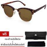 ราคา ราคาถูกที่สุด Vintage Clubmaster Style Sunglasses แว่นกันแดด รุ่น 3016 Tortoise Brown