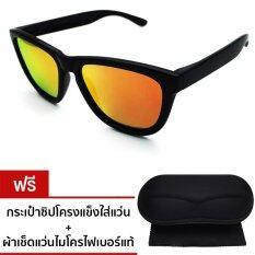 ขาย Vintage Glasses แว่นตากันแดดเลนส์โพลาไรส์ Frogskin Polarized Sunglasses รุ่น Kna 304 Black Flash Orange P ถูก ใน กรุงเทพมหานคร