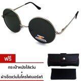 Vintage Glasses Metal Round Sunglasses Polarized Lens แว่นกันแดดทรงกลม เลนส์โพลาไรส์ รุ่น Lon 1118 203Pl Silver G 15 ถูก