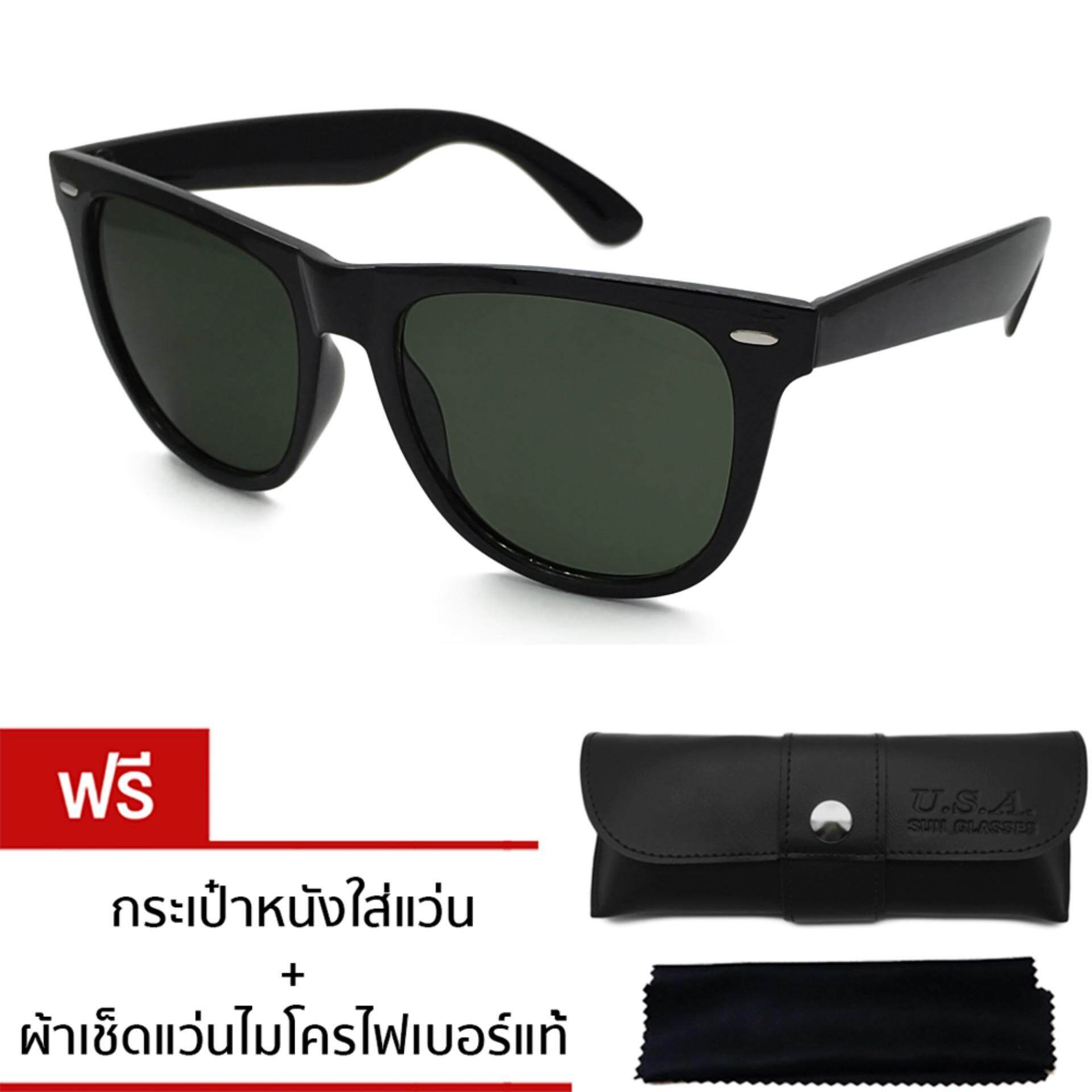 VINTAGE GLASSES  Wayfarer Sunglasses Original แว่นตากันแดดWayfarer รุ่น 2140-54 mm. (Black)