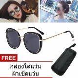 ขาย Sunglasses แว่นกันแดดผู้หญิง แว่นตาแฟชั่น แว่นตาเกาหลี ไทย ถูก