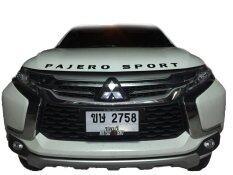 ราคา Visa Autoshop ตัวนูนติดรถยนต์ 3D Emblem Pajero Sport Type2 Chrome