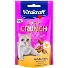 Vitakraft ขนมแมว คริสปี้ครันซ์ รสไก่ กรอบนอกนุ่มใน 60 G. 1 ซอง