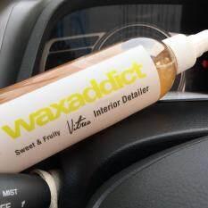 ราคา Vitreo Fruity Sweet Air Freshener Interior Detailer ใหม่ ถูก