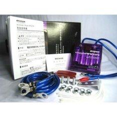 ส่วนลด สินค้า กล่องบาลานซ์ไฟ โวลท์ สเตบิไลเซอร์ กล่อง Volt Raizin Raizin Volt Stabilizer