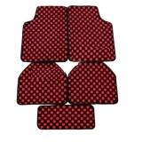 ซื้อ Vrj Car Accessories พรมปูพื้นลายหมากรุก พรมซิ่ง Red ใหม่ล่าสุด