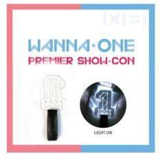 แท่งไฟ Wanna One Premier Show เปิด ปิดไฟได้ งานแฟนเมด.
