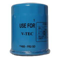 ราคา Wasabi กรองน้ำมันเครื่อง Use For Honda Universal ใช้ได้ทั่วไป Pr3 Sd Blue Thailand