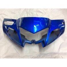 หน้ากากหน้า Wave125R ดิสเบรค สีน้ำเงิน เป็นต้นฉบับ