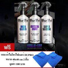 Wax Wink Premiumสเปรย์น้ำยาปรับสภาพสี สเปรย์น้ำยาเคลือบสีเงาฉ่ำ สเปรย์น้ำยาเคลือบยาง High Gloss Crystal Coat Super Silicone ถูก