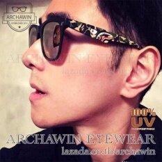 ส่วนลด สินค้า แว่นกันแดด แว่นกรองแสง Uv แฟชั่น เกาหลี ทรง Wayfarer Style รุ่น Stormcrazy (Multicolor Black)