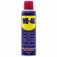 ขาย Wd 40 น้ำมันอเนกประสงค์ ขนาด191 มิลลิลิตร ใหม่