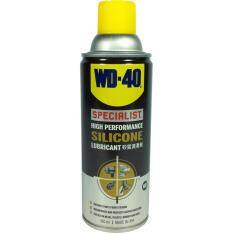 Wd-40 Silicone Lubricant 360ml. By Tkh1993.