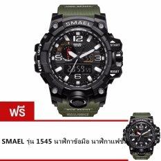 ราคา Smael รุ่น 1545 นาฬิกาข้อมือ นาฬิกาแฟชั่น ผู้ชาย สีเงิน Watch Waterproof Fashion Watch Men Sport Analog Quartz Watch Dual Display Led Digital Electronic Watches Relogio ซืีอ1แถม1 Smael เป็นต้นฉบับ