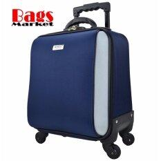 ขาย Wheal กระเป๋าเดินทางล้อลากคุณภาพดี 15 นิ้ว 4 ล้อ หมุนรอบ 360° Code F1680D 5 Navy Blue Silver ลิขสิทธิ์แบรนด์แท้ Wheal เป็นต้นฉบับ