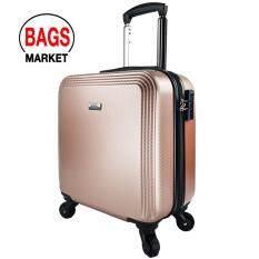 ราคา Wheal กระเป๋าเดินทางล้อลาก 16 นิ้ว 4 ล้อ หมุนรอบ 360° Polycarbonate Deluxe Style Code Pcn60016 6 Pink Gold Wheal