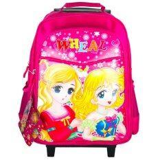 ส่วนลด Wheal กระเป๋าเป้มีล้อลากสำหรับเด็ก เป้สะพายหลังกระเป๋านักเรียน 16 นิ้ว รุ่น Princess 87416 Pink ไทย