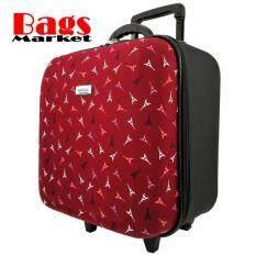ขาย Wheal กระเป๋าเดินทางหน้านูน กระเป๋าล้อลากขนาด 16X16 นิ้ว Code Efp345 11 Little Eiffel Red ถูก สมุทรปราการ