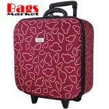 ซื้อ Wheal กระเป๋าเดินทางหน้านูน กระเป๋าล้อลาก 16X16 นิ้ว Code F33516 Micky Mouse Red Wheal ถูก
