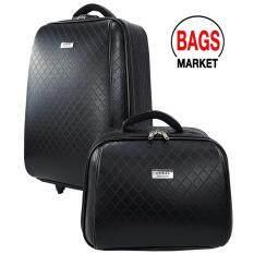 Wheal กระเป๋าเดินทางเซ็ทคู่ 20 14 นิ้ว ระบบรหัสล๊อค B Chanel Code F780720 1 Black ลิขสิทธิ์แบรนด์แท้ จากโรงงานผู้ผลิตโดยตรง เป็นต้นฉบับ